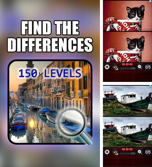 Find the differences: 150 levels