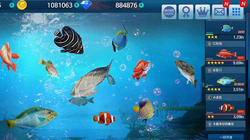 Fishing championship screenshot 2