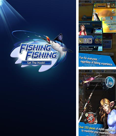 In addition to the game Boom Beats for Android phones and tablets, you can also download Fishing fishing: Set the hook! for free.