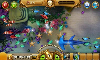 Fishing joy HD screenshot 1