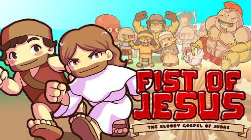 Fist of Jesus: The bloody Gospel of Judas