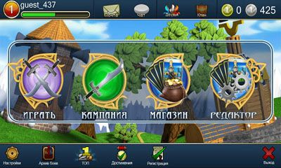 Download Five Towers Android free game.