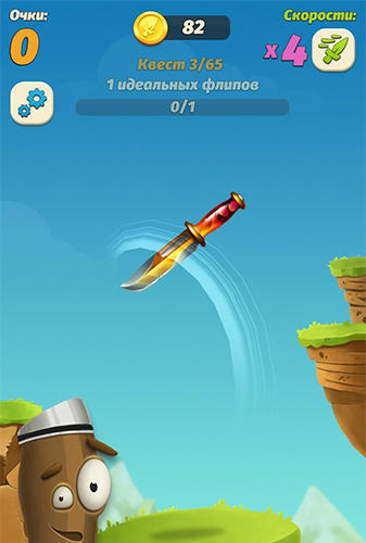Jogue Flip fun king para Android. Jogo Flip fun king para download gratuito.