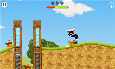 Flying Fox screenshot 3