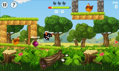 Flying Fox screenshot 4