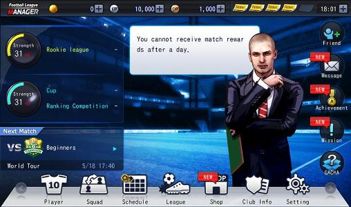 Football league: Manager for Android - Download APK free
