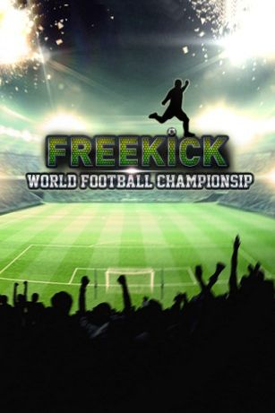 Freekick: World football championship обложка