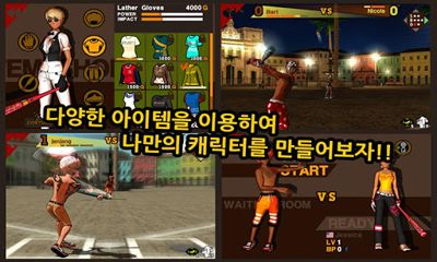 Геймплей Freestyle Baseball для Android телефону.