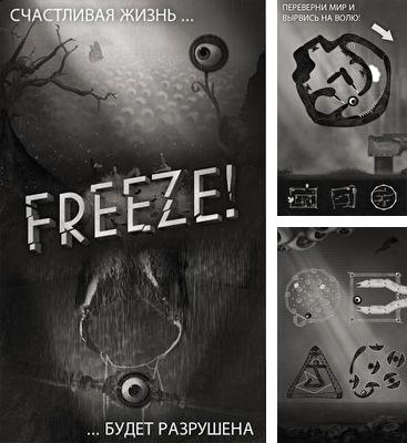 In addition to the game Defence Effect for Android phones and tablets, you can also download Freeze for free.