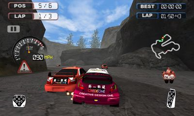 Furious Wheel screenshot 2