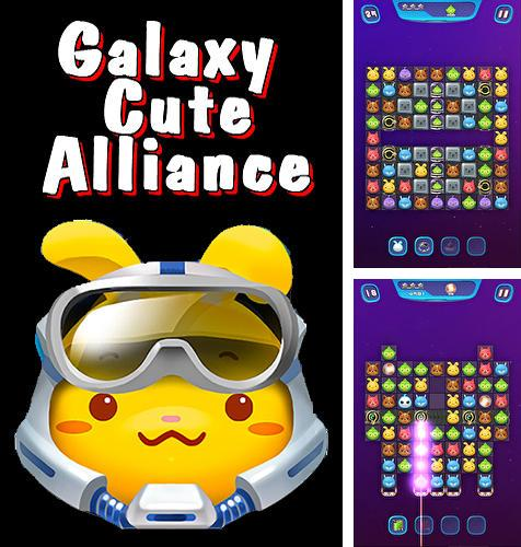 Galaxy cute alliance
