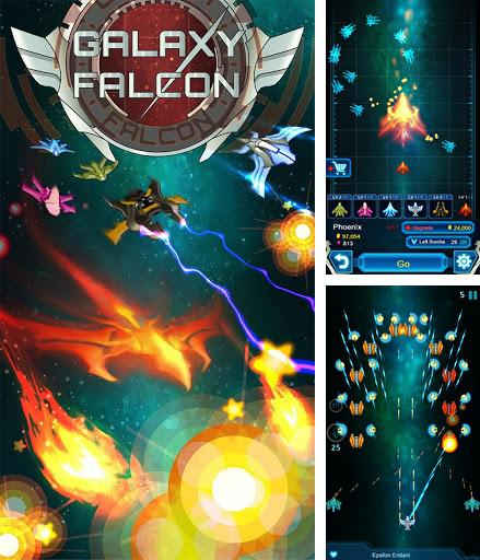 In addition to the game Galaxy Shooter for Android phones and tablets, you can also download Galaxy falcon for free.