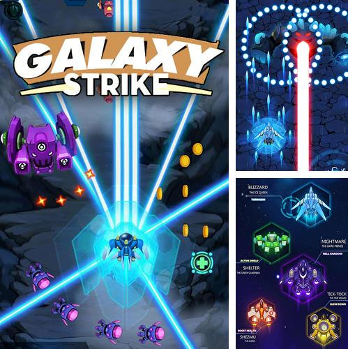 Galaxy strike: Galaxy shooter space shooting