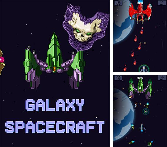 Galaxy war: Space shooter