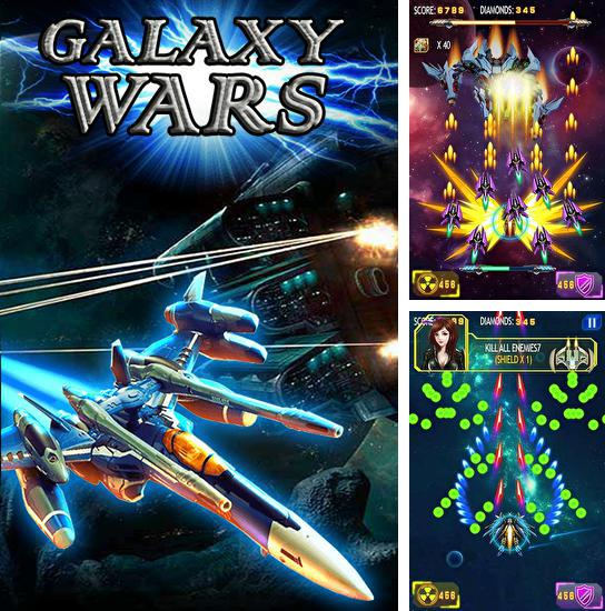 galaxy game download