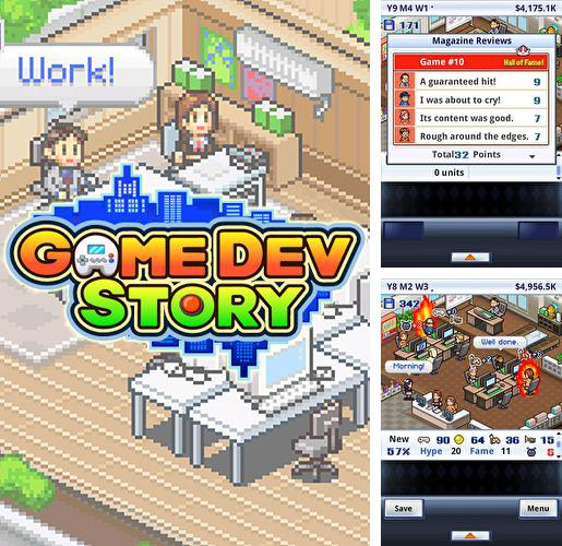 Game dev story (free download) [ permission granted ] youtube.