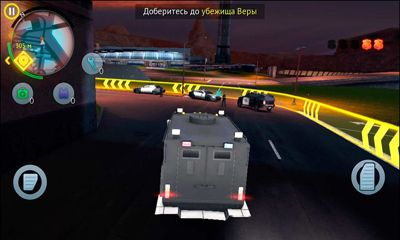 Carmageddon screenshot 2