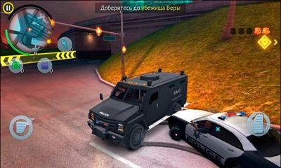 Carmageddon screenshot 3