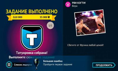 Screenshots do Gangstar Vegas - Perigoso para tablet e celular Android.