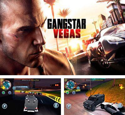 In addition to the game Gangstar: Miami Vindication for Android phones and tablets, you can also download Gangstar Vegas v2.6.0k for free.