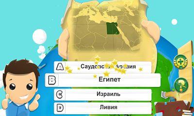 Geographie Quiz Kostenlos