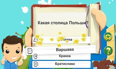 Geography Quiz Game 3D скриншот 5