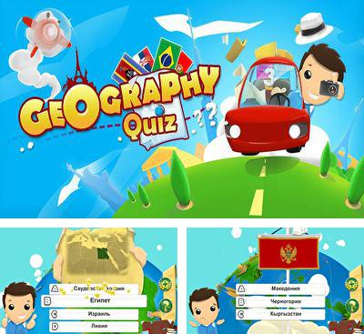 In addition to the game Logos quiz for Android phones and tablets, you can also download Geography Quiz Game 3D for free.