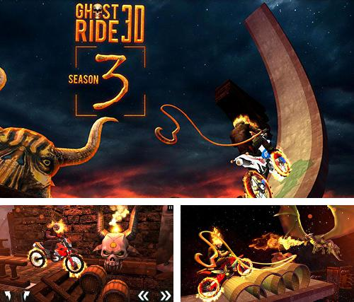 Ghost ride 3D: Season 3