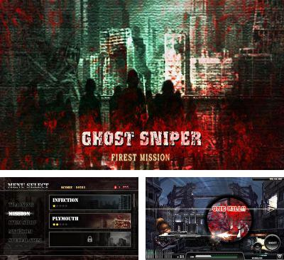 In addition to the game Zombie elite sniper for Android phones and tablets, you can also download Ghost Sniper:  Zombie for free.
