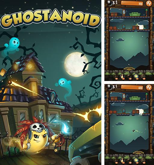 In addition to the game Shoot the Apple for Android phones and tablets, you can also download Ghostanoid for free.