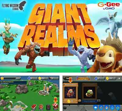 In addition to the game Arena Legends for Android phones and tablets, you can also download Giant Realms for free.