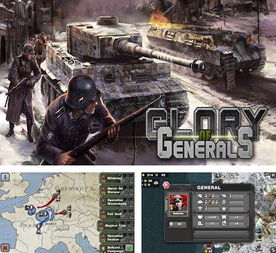 In addition to the game Strategy and tactics World War 2 for Android phones and tablets, you can also download Glory of Generals HD for free.