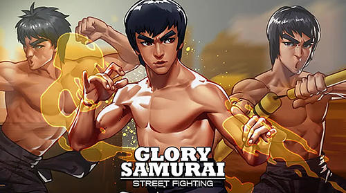 Glory samurai: Street fighting обложка