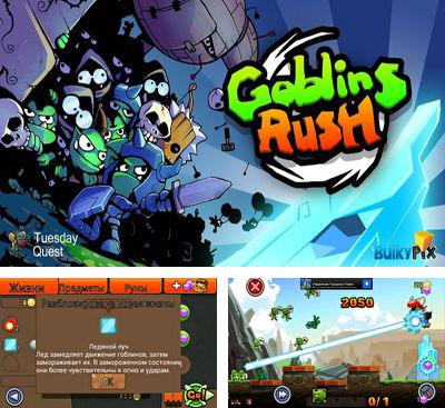 In addition to the game Ramayan Wars The Ocean Leap for Android phones and tablets, you can also download Goblins Rush for free.