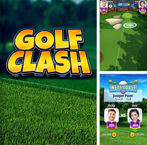 In addition to the game Golf clash: Quick-fire golf duels for Android, you can download other free Android games for Elephone G4.