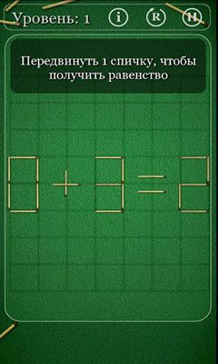 Screenshots do Puzzle with Matches - Perigoso para tablet e celular Android.