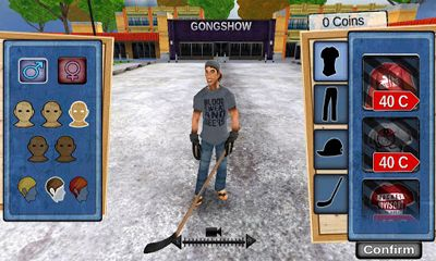 Gongshow Saucer King screenshot 1