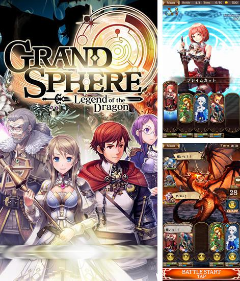 En plus du jeu Le Ping Pong pour téléphones et tablettes Android, vous pouvez aussi télécharger gratuitement Grande sphère: Légende du dragon, Grand sphere: Legend of the dragon.