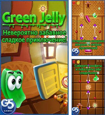 In addition to the game Dampfer Welle 3D for Android phones and tablets, you can also download Green Jelly for free.