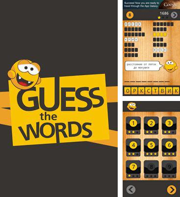 Word search for android download apk free in addition to the game word search for android phones and tablets you can also publicscrutiny Choice Image