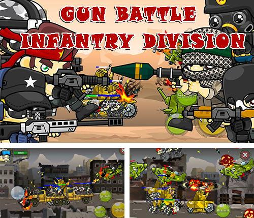 Gun battle: Infantry division
