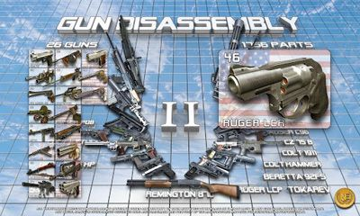 Gun disassembly 2 обложка