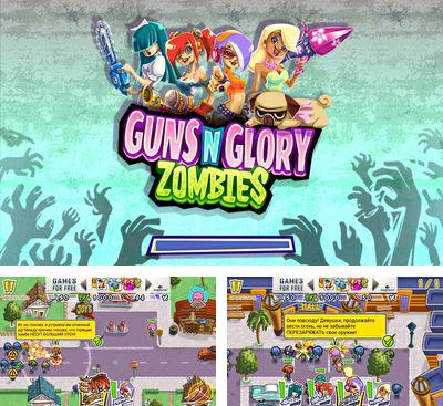 Guns'n'Glory Zombies
