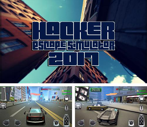 Hacker: Escape simulator 2017