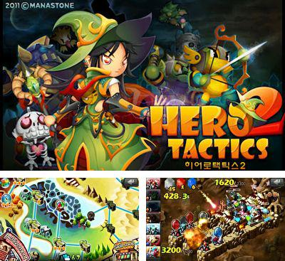In addition to the game Chaos War for Android phones and tablets, you can also download Hero Tactics 2 for free.