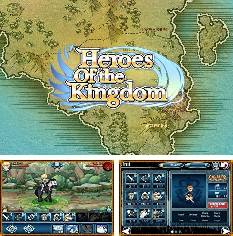 In addition to the game Sefirah for Android phones and tablets, you can also download Heroes of the kingdom for free.