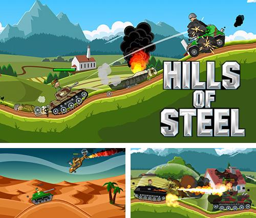 In addition to the game Hills of steel for Android, you can download other free Android games for ZTE V790.