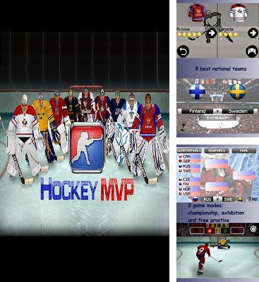Скачать хоккей торрент игры на компьютер без регистрации (7. 32 gb).