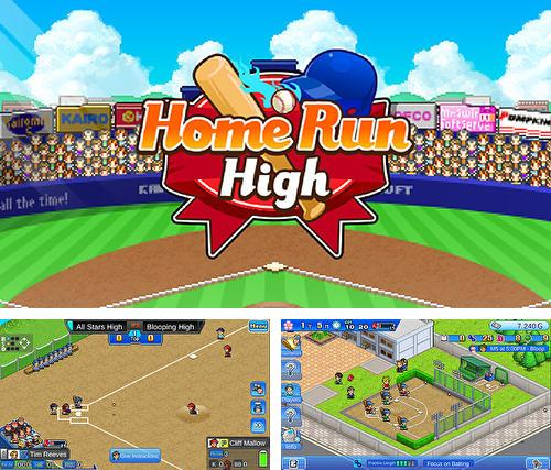 Home run high