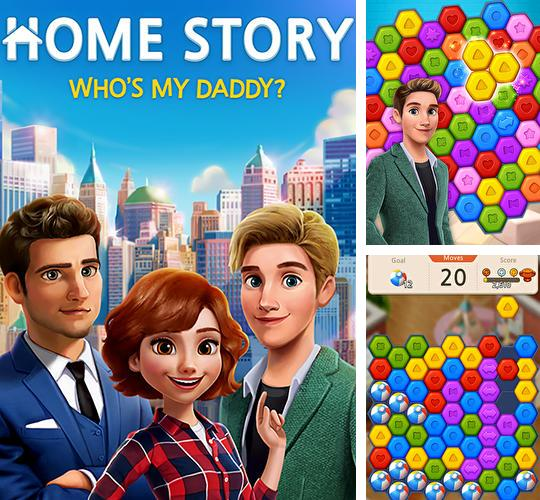 Home story: Who's my daddy?